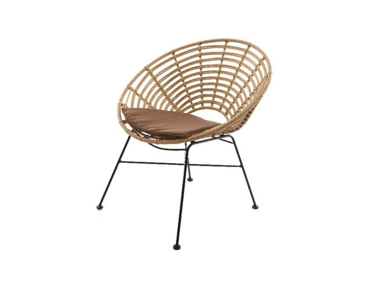Chaise de jardin Lisbon Jardideco
